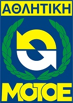 Προκήρυξη Πανελληνίου Πρωταθλήµατος Ταχύτητας Μοτοσυκλέτας 2020