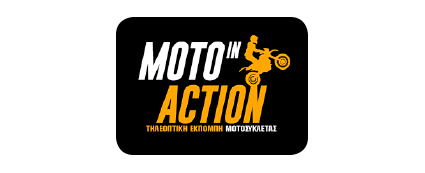 Moto in action