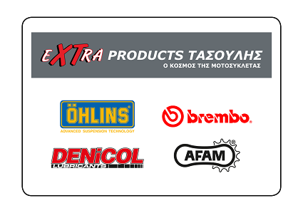 Τασούλης eXTra Products